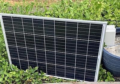 Raspberry Piをソーラーパワーで動かす——太陽光発電システム「SolarMAX2」 | fabcross