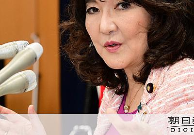片山さつき氏、現金授受否定 企業は「口利き依頼した」:朝日新聞デジタル