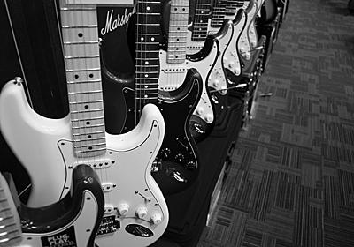 2020年10月14日まで!Amazonプライムデーで買えるおすすめギター! - ギターとスマホとSNSと