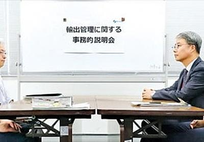 【韓国の反応】みずきの女子知韓宣言(´∀`*) : 【韓国の反応】韓国人「ムンジェイン政権の今回の無謀な賭け(対日強硬メッセージ)は、韓国の国益に大きな損失をもたらす」