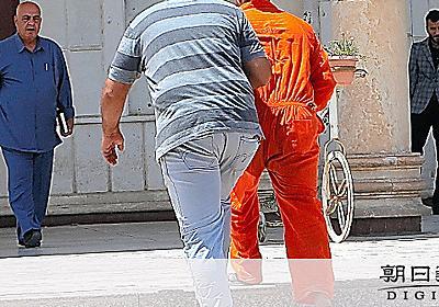 仏出身IS戦闘員に死刑 シリアで捕まる→イラクで即決裁判 11人に判決、仏政府は容認:朝日新聞デジタル