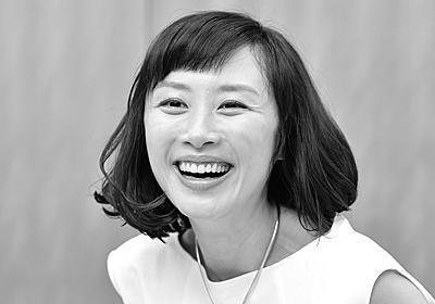 山口もえ「恋愛スイッチはオフだった私が、彼との再婚を決意した瞬間」|芸能|婦人公論.jp