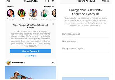 Instagram、フェイクないいねやコメントをAI検出で削除へ ツール悪用アカウントに警告 - ITmedia NEWS