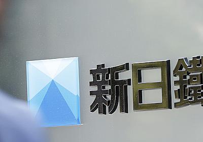日本の憲法学は本当に大丈夫か?韓国・徴用工判決から見えてきたこと(篠田 英朗) | 現代ビジネス | 講談社(1/4)