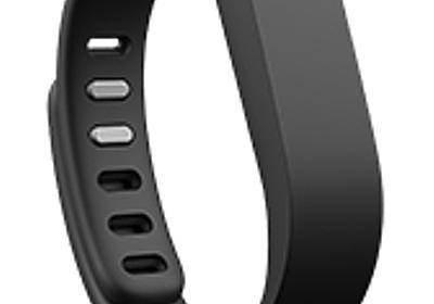 ソフトバンク、2013年夏以降に「SoftBank HealthCare」のサービスを提供開始へ & 「Fitbit Flex」も販売へ | 気になる、記になる…
