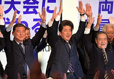 安倍政権:麻生氏、菅氏ら留任へ 「次の国会に改憲案」 - 毎日新聞