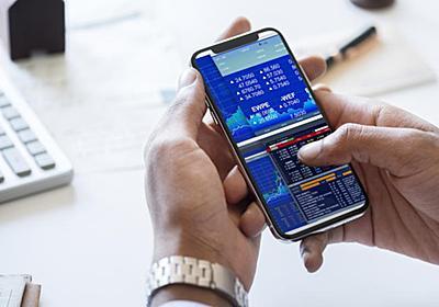 SBIネオモバイル証券の口座開設申込をしました!!!   窓際サラリーマンの米国株奮闘記.