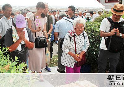 朝鮮人虐殺の追悼式、公園使用に誓約書求めず 都が一転:朝日新聞デジタル