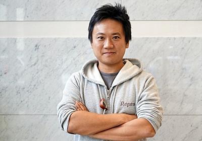 アプリマーケティングツール「Repro」がウェブにも対応--横断した分析が可能に - CNET Japan