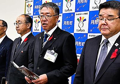 札沼線廃止、4町長が合意:朝日新聞デジタル