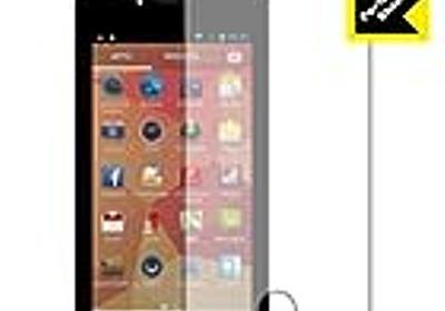 iPhone 5cとioPhone 5色を自腹で買って同時に開封してみた - 週刊アスキー