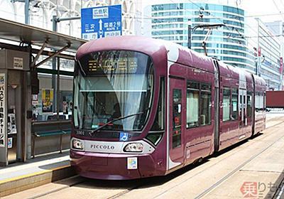 広島電鉄で「Suica」などが利用可に PASPYエリアに交通系ICカード全国相互利用サービス導入 | 乗りものニュース