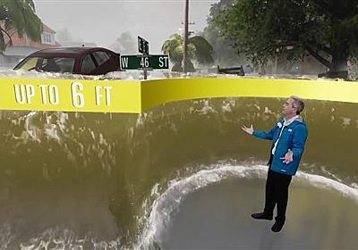 ハリケーンを報じる米天気予報、被害を完全再現したCGが話題に 「やはり視覚化は大事」「一撃でビビって逃げられる」 - ねとらぼ