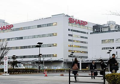 シャープ、白物家電の国内生産撤退 八尾事業所停止 - 産経ニュース