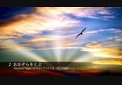 【ほぼ全部俺の笛】リコーダー多重録音で ドラゴンクエストシリーズ メドレー【第二弾】
