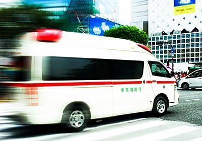 11月9日は「119番の日」~救急車呼んだことあります?(´・ω・`)~ - kanahiroの今日は何の日