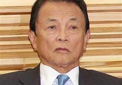 【自民党総裁選】麻生太郎副総理「どこが善戦なんだ」 敗れた石破茂氏に見解 - 産経ニュース