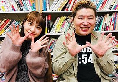 中島愛 休業中に坂本真綾とNegiccoに救われた話を語る