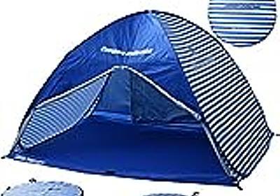 公園、レジャーに必需品!一年中快適、ワンタッチで開くテント! - やきとり
