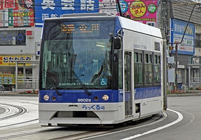 函館市電、「湯の川温泉花火大会」に伴い増便を実施 8月18日   レイルラボ(RailLab)