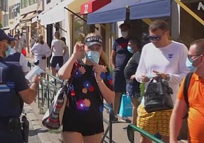 フランス政府 マスク着用徹底へ警察官動員 新型コロナ | 新型コロナウイルス | NHKニュース