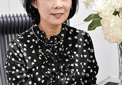 読書日記:著者のことば 山尾悠子さん 不燃性という幻想世界 - 毎日新聞