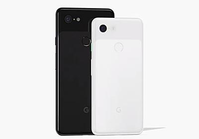 Google、日本でも発売する高機能スマホ「Pixel 3」を正式発表 - PC Watch