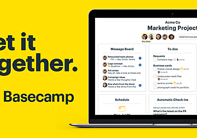 Project management, collaboration, and task software: Basecamp