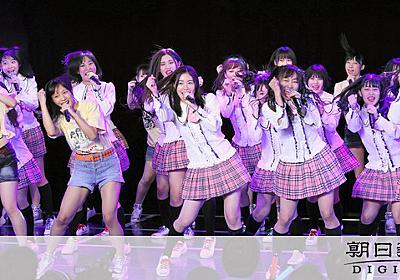 「アイドル文化不毛の地」開拓 SKE48結成10年:朝日新聞デジタル
