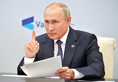 プーチン氏、「米国の影響力は低下、中国とドイツが超大国に」 | ロイター