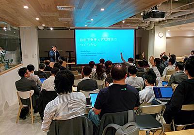 【開催レポ】Security Engineering Casual Talks #1 - クックパッド開発者ブログ