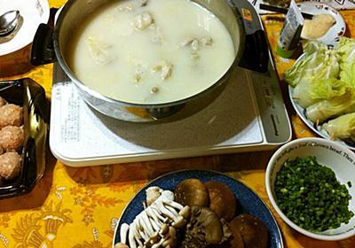料亭の味♪ 超本格派博多風水炊き by 蒲生 【クックパッド】 簡単おいしいみんなのレシピが321万品