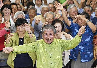 【衆院選】公選法違反指摘され「私だけじゃない。沖縄では慣例的にやっている」 共産・赤嶺政賢氏、テレビ番組で開き直り(1/4ページ) - 産経ニュース