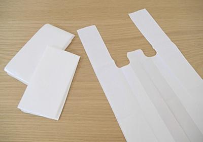 レジ袋「削減」の動き急速に進むが... 実はプラスチックごみ全体の「2%」 : J-CASTニュース