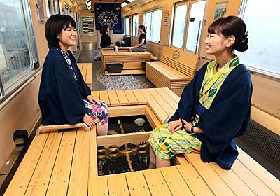 近鉄:「足湯列車」登場 名古屋-湯の山温泉間 - 毎日新聞