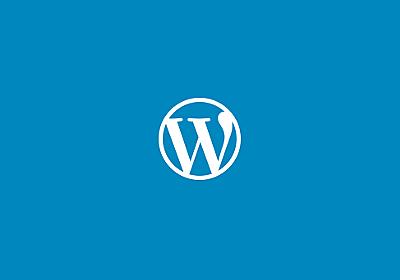 DesignleaBlog » アップデートしたWordPressアプリが起動しないときには