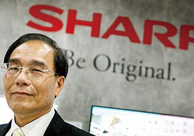 シャープ業績改善の裏に「鴻海が液晶TV買取」依存の構図 | inside Enterprise | ダイヤモンド・オンライン