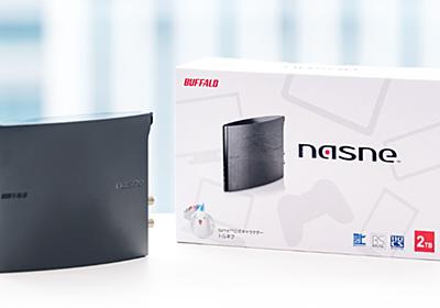 新「nasne」の価格決定にデータサイエンス活用 従来は「勘、経験、度胸で決定」 - ITmedia NEWS