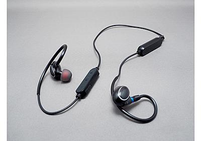 Bluetoothリケーブルで高音質ワイヤレス「RC-BT」 - ケータイ Watch