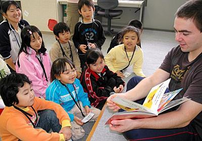 日本の英語教育の根本的な誤りは、「使うことを想定していない」ことにある:朝日新聞GLOBE+