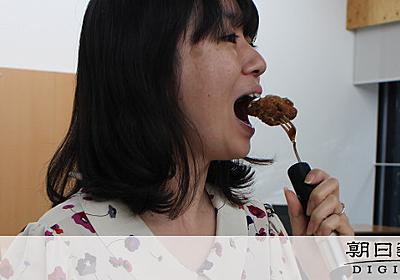 フォーク変えたら唐揚げの味が濃い 電気刺激で味覚操作:朝日新聞デジタル
