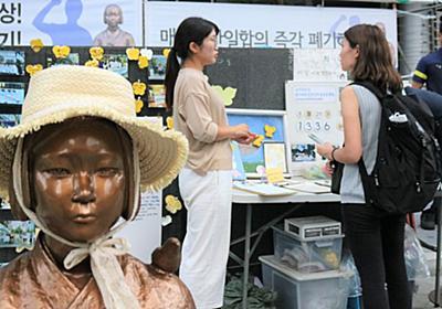 韓国は「反日」ばかりなの?ネットから離れて、実際に現地に行って確かめてみた。 | ハフポスト