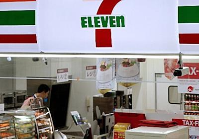 セブンも値引き自由 公取委指摘に対応、商慣行の転換点: 日本経済新聞