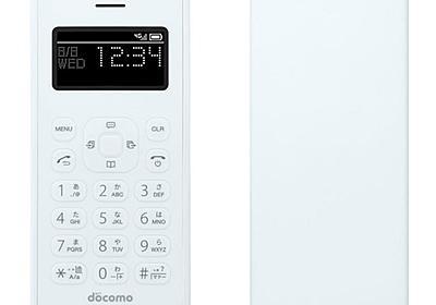 """ドコモ、""""スマホの子機""""「ワンナンバーフォン」10月26日発売 1つの電話番号を2台で共有 - ITmedia NEWS"""
