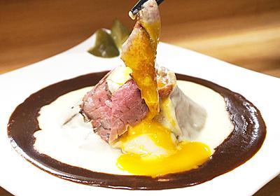肉でできた富士からタマゴがとろ〜り!もはやこれはカレーを超えた『ジェイズ丼』という食べ物だ - ぐるなび みんなのごはん
