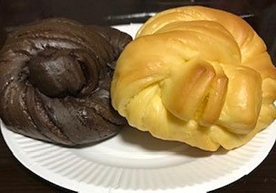 セブンの新商品 もちもちパン(チョコ&カスタード)を食べてみた!【デブ活20日目の食事まとめ】 | ギガワット日記