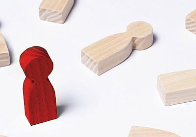 「新潮45」はなぜ杉田水脈を擁護するのか?差別と偏見に満ちた心理(原田 隆之) | 現代ビジネス | 講談社(1/4)