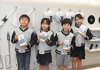 キッザニアに任天堂パビリオン「ゲーム会社」開設--自由な発想を育む体験 - CNET Japan