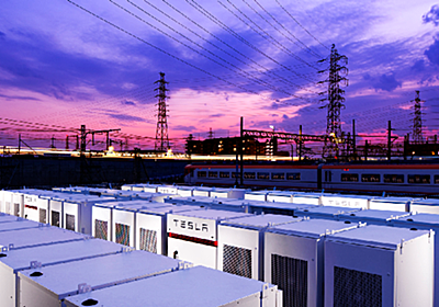 テスラ、近鉄にPowerpack42基を納入。停電でも列車を駅まで走らせる非常用電源 - Engadget 日本版