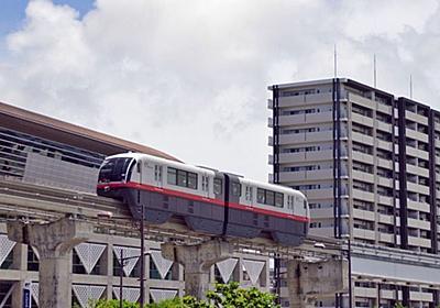 クルマ社会沖縄に「ゆいレール」は根付いたか | ローカル線・公共交通 | 東洋経済オンライン | 経済ニュースの新基準